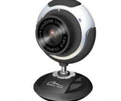 Web camera - Image 4